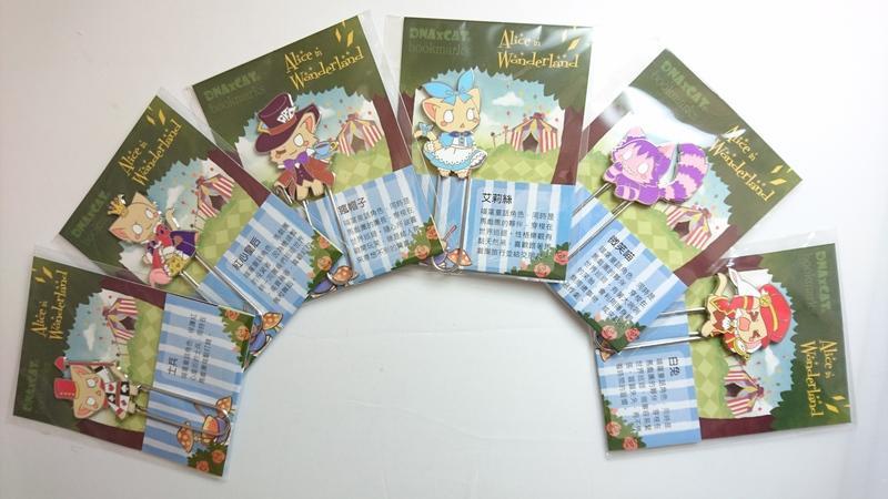 九藏喵窩愛麗絲系列書籤-白兔