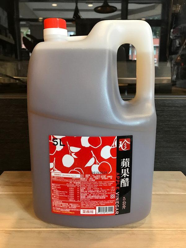卡拉拉咖啡精品 百家珍 蘋果醋 5L 業務用 一箱免運