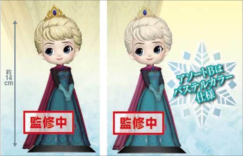 現貨 景品 迪士尼 公主系列 Q POSKET 冰雪奇緣 艾莎 禮服版 B款