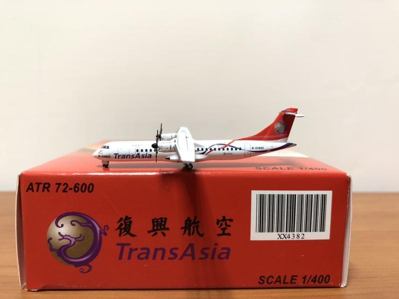 現貨 JC Wings 1/400 復興航空 ATR-72-600 TransAsia Airways B-22820