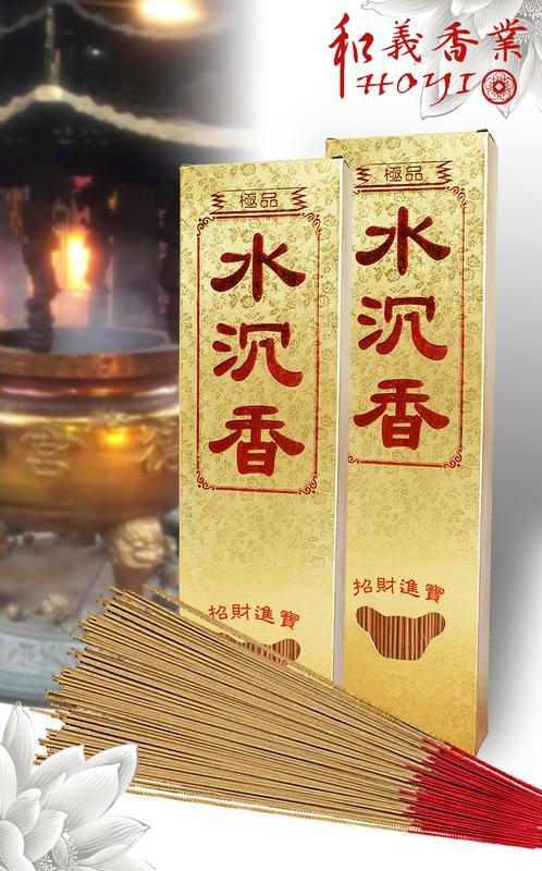 立香【和義沉香】《編號B114-1》遵循古法傳承製作 越南惠安沉環保立香 手工立香 尺3/尺6一斤裝 超低價:$450元