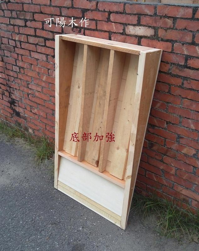 【可陽木作】原木斜坡板 / 無障礙斜坡板