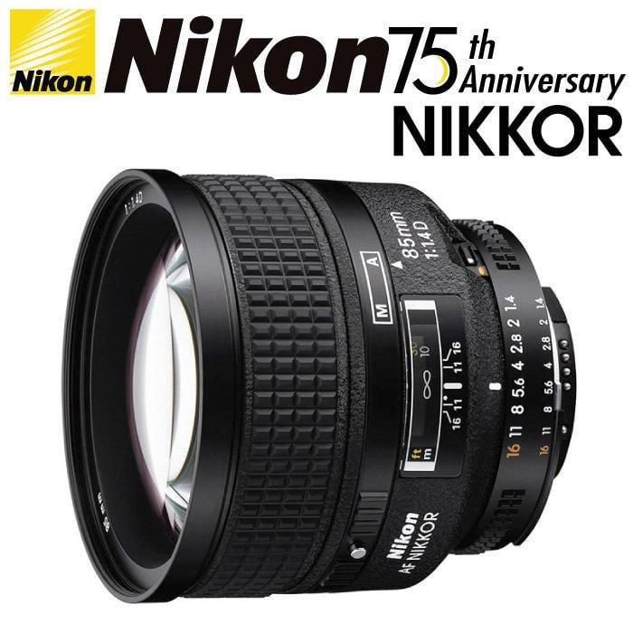 •高雄四海•Nikon AF 85mm F1.4D F1.4 D 人像鏡皇•平輸貨 d7000 d300s d700 d3s 預定