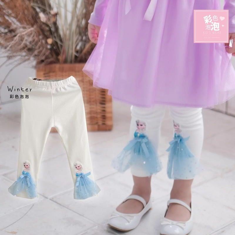 ○。° 彩色泡泡 °。○ 童裝【貨號H20331】秋冬。白色冰雪公主貼腿棉褲