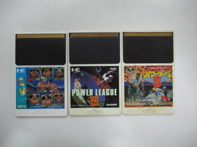 PC E 日版 GAME 3品套組 冠軍摔角/ 超級大聯盟3 / 5 (41019153)