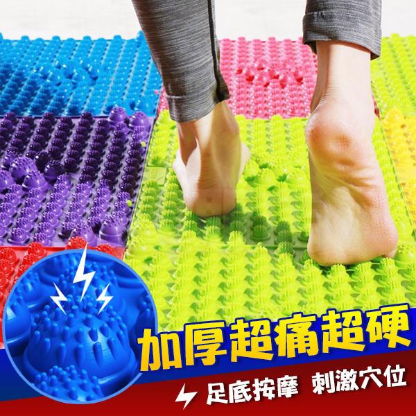 腳底按摩板 腳底指壓板 腳底按摩墊 趾壓板 穴道按摩 按摩板 腳底按摩 健康步道 血液循環