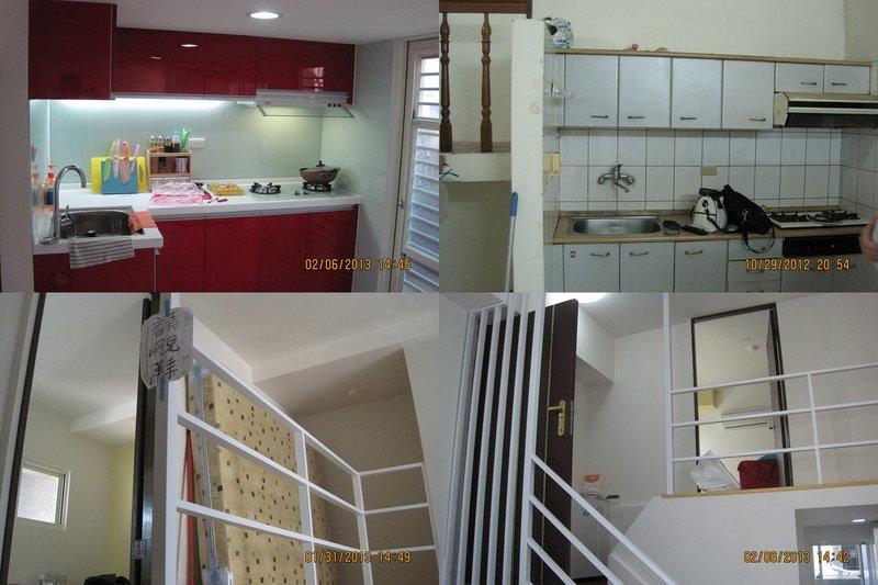室內設計 舊屋翻新 頂樓增建 公寓改出租套房 新成屋設計裝修