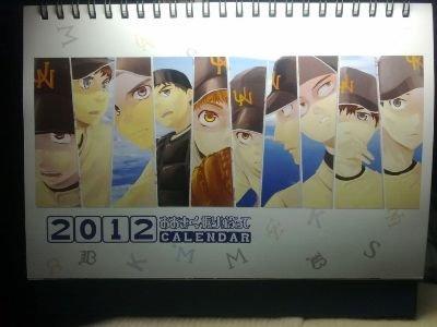 現貨【紫雲坊代理】同人週邊 王牌投手《桌曆》2012