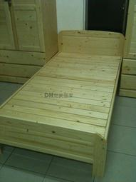 【DH】貨號HC001《經典》3.5尺松木單人床架※實木床板※另有5尺˙實品拍攝˙真材實料