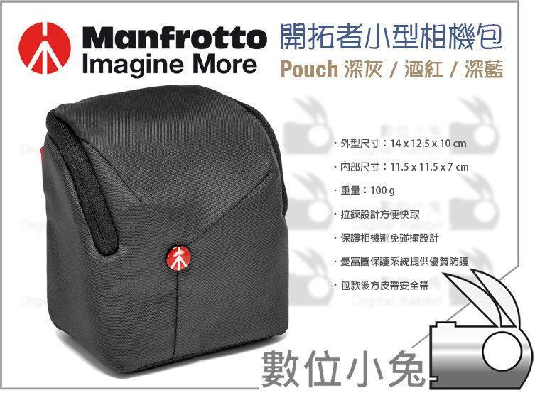 數位小兔【Manfrotto MBNX-P-IGY-2 開拓者小型相機包 灰】肩背相機包 相機包 攝影包 曼富圖 公司貨
