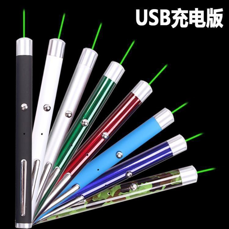 USB充電綠光激光手電紅光沙盤售樓筆鐳射綠外線燈教鞭紅外線手電WY
