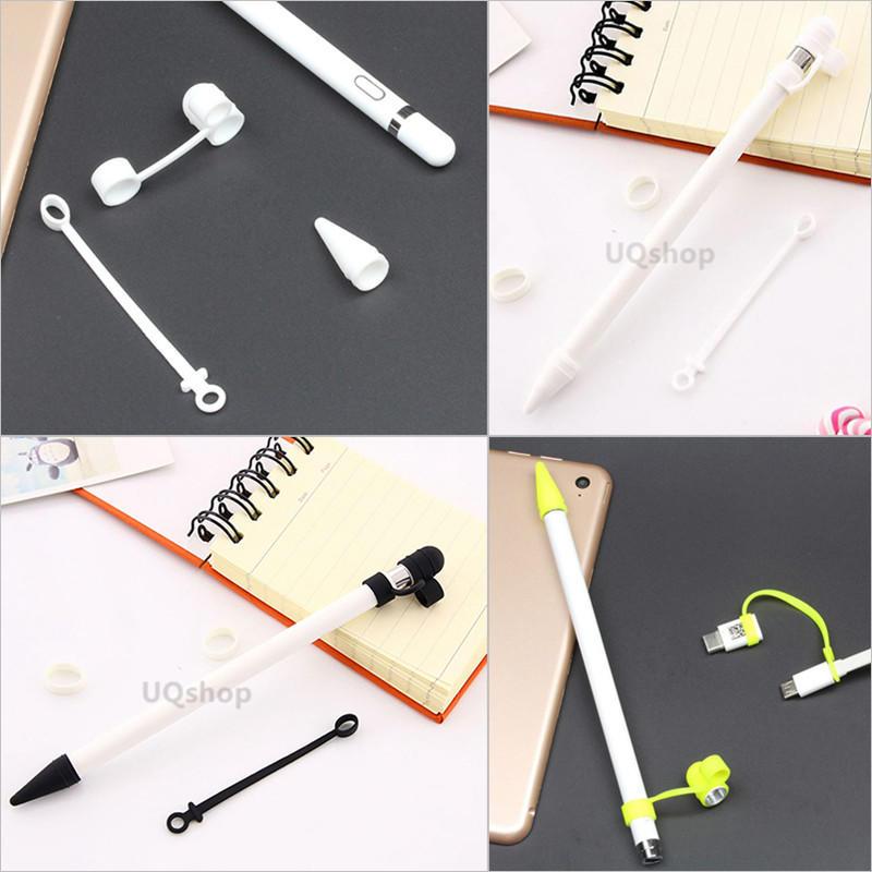 現貨 Apple Pencil 保護套 pencil 筆套 防丟 筆帽 筆尖 矽膠 套 保護 防丢笔帽 轉接頭 防丟綁繩