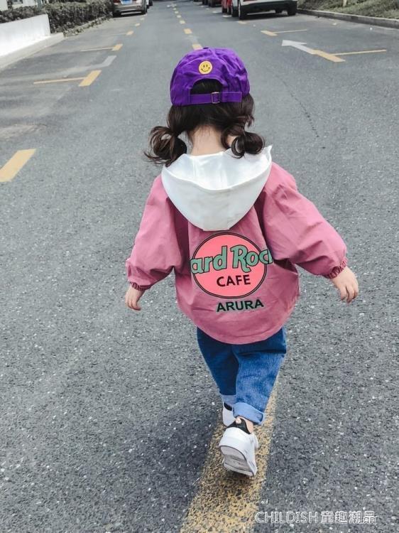 【可開發票】风衣外套 女童風衣外套版新款中小童時尚大衣兒童秋季洋氣上衣潮※優品百貨※