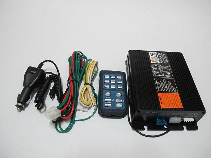 現貨~大功率200W 瓦- 無線控制喊話器 大聲公喊話器 大聲公電子警笛警報器喊話器警車喇叭 新款高音質喇叭
