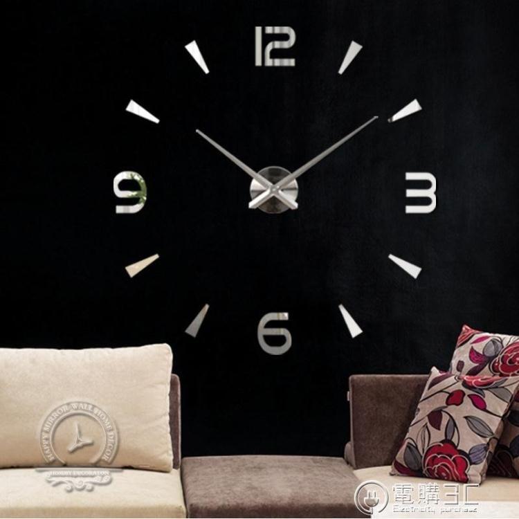 免運 可開發票 現代簡約超大掛鐘客廳創意藝術時鐘家用 DIY個性時尚數字鐘錶掛錶 〖花開物語〗