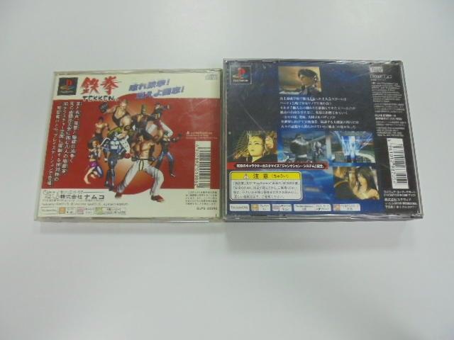 PS 日版 GAME 2品套組 鐵拳/最終幻想8 (40957647)