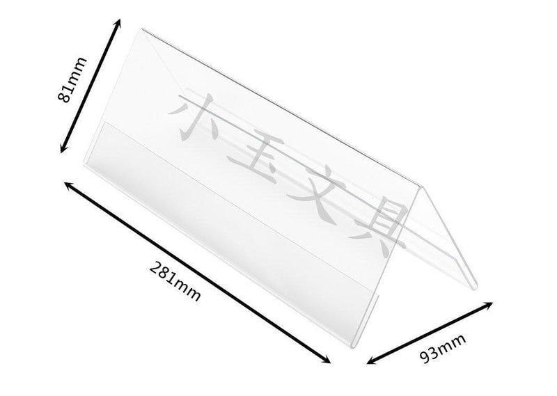 <<小玉文具批發>>Deflect-o迪多 68801 座席卡架~模具射出一體成型,表面可用水清洗