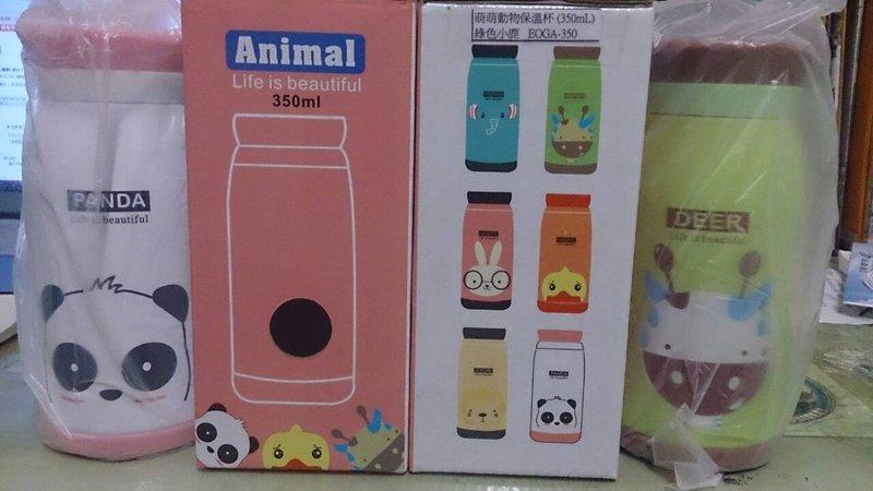 萌萌動物保溫杯350ml 韓版創意可愛卡通動物保溫杯 不鏽鋼杯 大肚杯 卡通動物杯