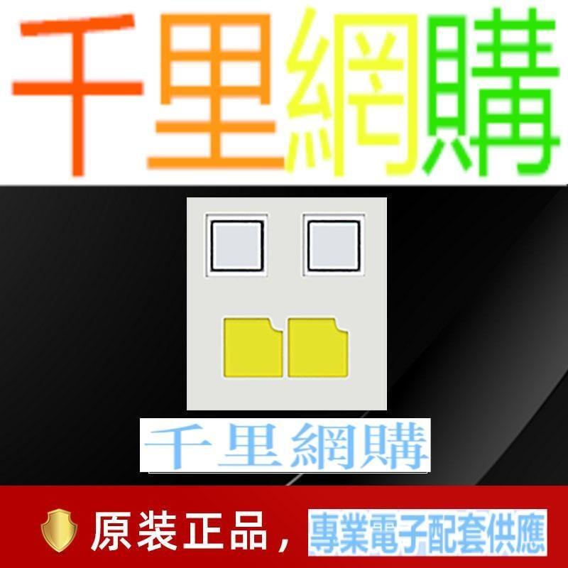 OSRAM KW C2L5L1.TE-Z7Px-ebvF46fcbB46 白色3538 6V 10W LED燈珠