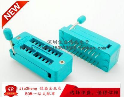 滿199免運優質 IC鎖緊座 18P鎖緊座腳 18腳集成插座測試座 芯片底座 活動座 230-03043