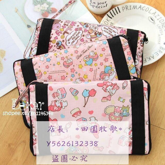 可愛卡通便攜可折疊大容量收納旅行袋收納包手提行李袋休閒媽咪包