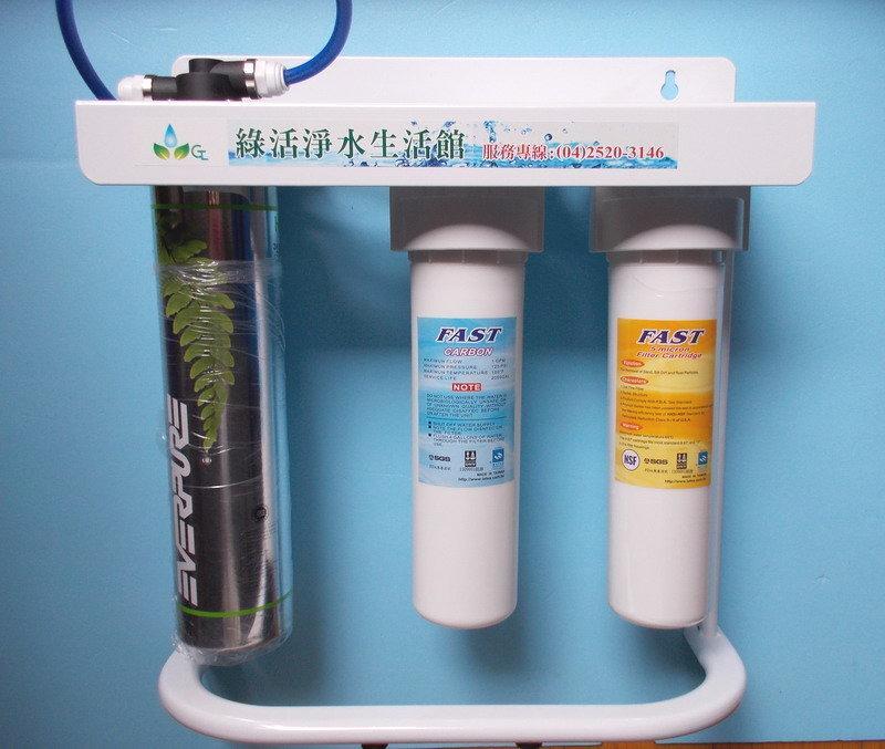(小Y的店)愛惠普 EVERPURE 高品質H-100三道快捷式生飲過濾器(腳架式) 附鵝頸龍頭