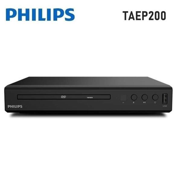 【大頭峰電器】PHILIPS飛利浦 HDMI/USB DVD播放機 TAEP200/96