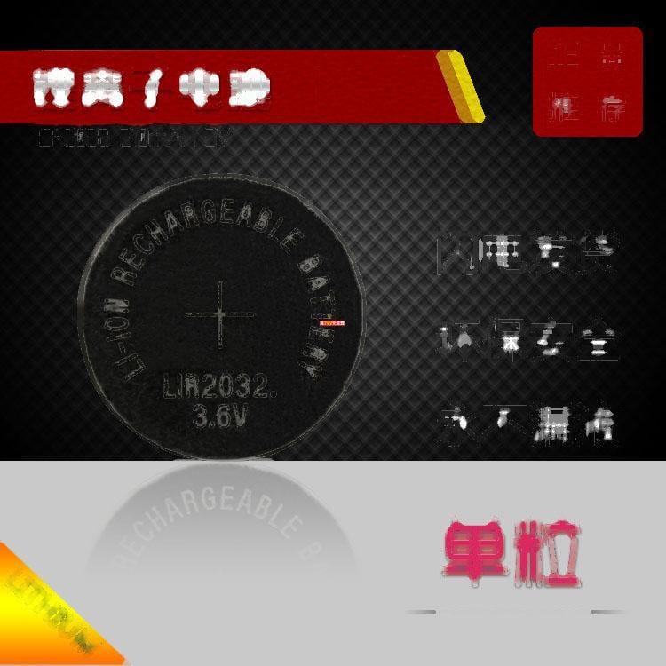 滿199免運LIR2032 36V 可充電鋰離子電池 紐扣電池 時鐘模塊 遙控器主板用 230-01860