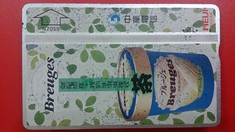 中華電信光學卡N7059壹張,已使用過無餘額的舊卡。