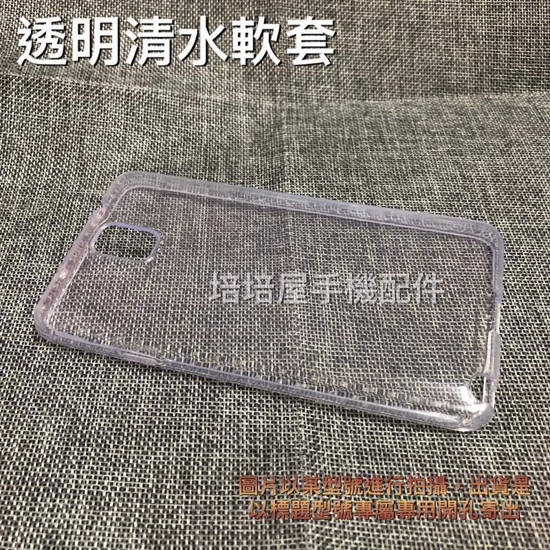 ASUS Z00AD ZenFone2 ZE551ML 5.5吋《透明清水套軟殼軟套》手機殼手機套保護殼果凍套保護套背蓋