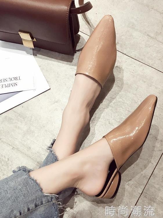 半拖鞋女夏外穿韓版百搭尖頭懶人一字涼粗跟氣質穆勒鞋 一級棒Al新品 全館免運