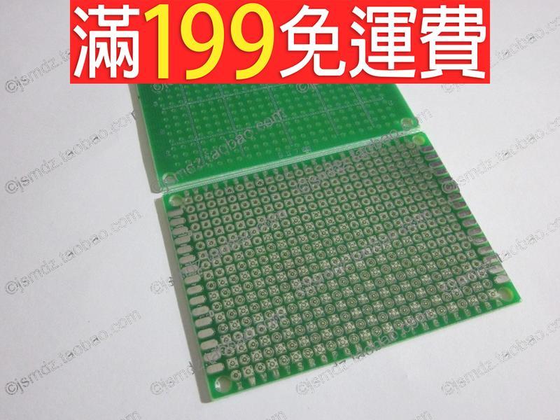 滿199免運單面萬能板5*7cm 5x7 噴錫全玻纖萬用板 厚度16 洞洞板 230-03966