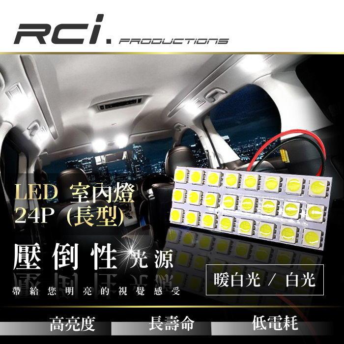 RC HID LED專賣店 汽車LED 室內燈 POLO TOURAN STAREX LANCER K9 K8 K7