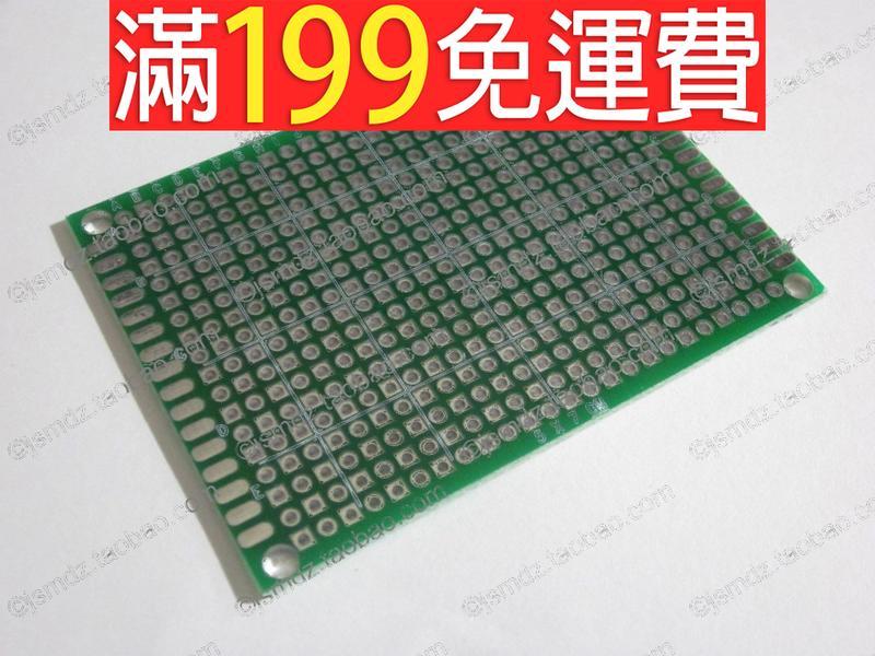 滿199免運衝皇冠 雙面萬能板5*7cm 5x7 噴錫全玻纖萬用板 綠油板 洞洞板 230-03575