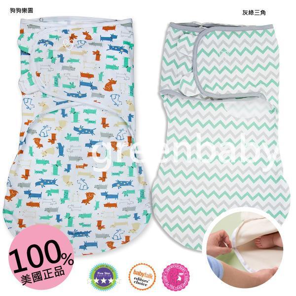 【綠寶貝】美國代購 正品 Summer Infant WRAPSACK 2合1聰明懶人育兒睡睡袋拉鍊款 L號加大