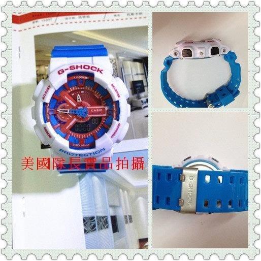 黑金G-SHOCK 樂高 美國隊長 鋼彈 防水 運動 手錶 GA-110GB-1A CASIO指針卡西歐 baby-g