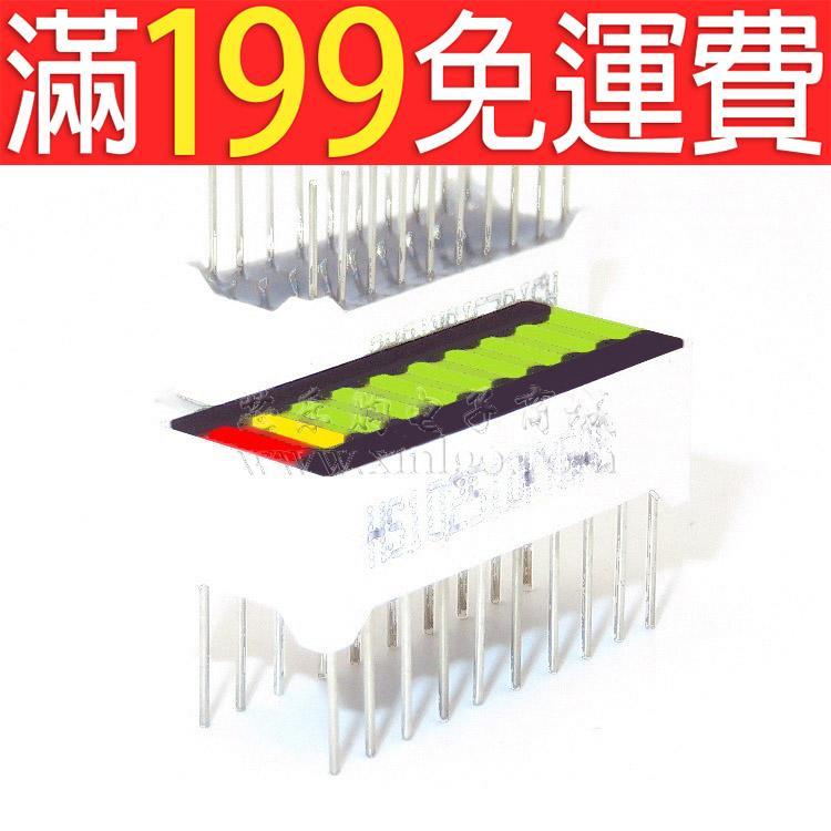 滿199免運LED發光條 十位燈柱 條形顯示 發光條 10位顯示柱 三色 1紅1黃8綠 230-01842