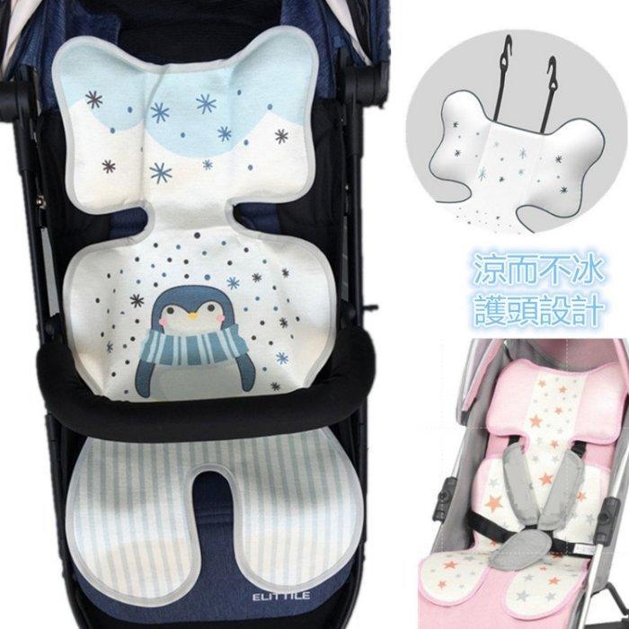 可水洗 3D透氣護頭推車墊 蝶形護頭推車涼蓆 護頭冰絲涼蓆 餐椅墊 安全座椅墊
