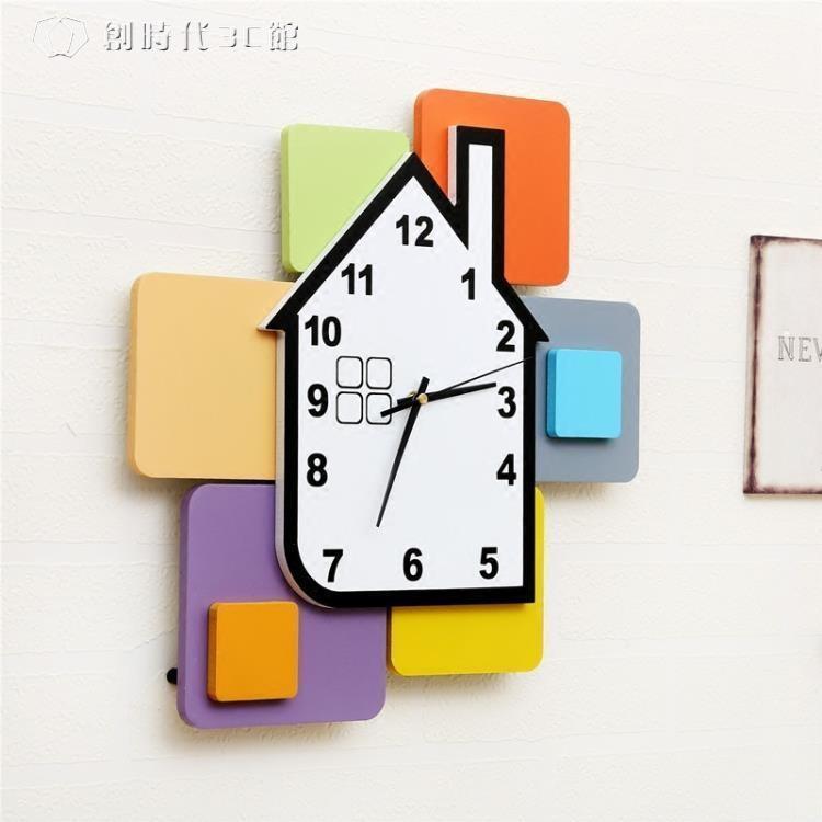 積木房子創意時鐘兒童客廳裝飾鐘錶田園藝術掛錶個性時尚掛鐘靜音 一級棒-可開立發票 免運Al