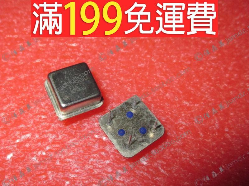 滿199免運直插 有源晶振 34560MHZ 鐘振 34560M 長方形 34560MHZ 現貨 230-04130