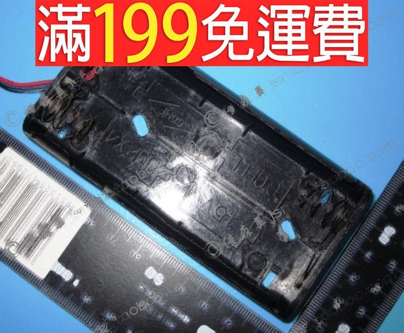滿199免運帶線電池盒不帶蓋 2號電池盒 四節二號 2#4節電池座 先並聯後串聯 230-04708
