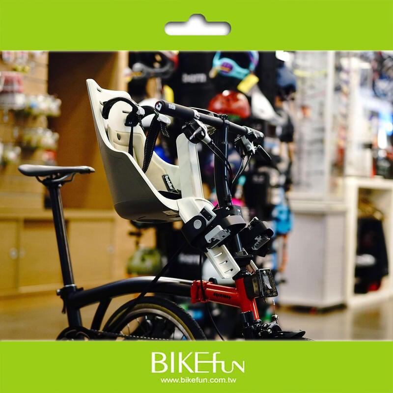 B&B鐵匠/brompton Bobike Mini city/one 前置兒童座椅套件 拜訪單車