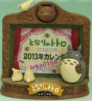 2013年宮崎駿龍貓TOTORO森林劇場月曆相框組 [ 日本帶回新到貨 ]立可寄出