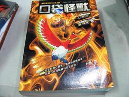 【絕版電玩攻略館】NDS《神奇寶貝 口袋怪獸 心靈金 靈魂銀 完全攻略本》#09HKGB