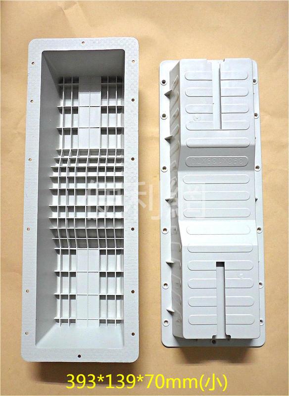 上允冷氣機塑鋼B型機座 強化塑鋼落地架 小 尺寸:393*139*70mm 抽心一體成型 凹槽無縫 不崩裂 -【便利網】