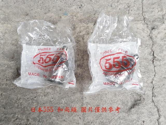 LEXUS RX350 09- RX450H 10- 下三角架和尚頭.三腳架和尚頭 (一組2顆) 日本555