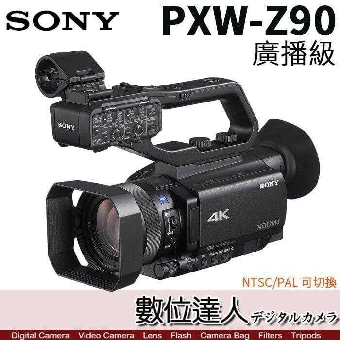 門市現金價94,900【數位達人】Sony 公司貨 PXW-Z90 攝影機 Z90V 4K 廣播級 HDR 攝錄影機
