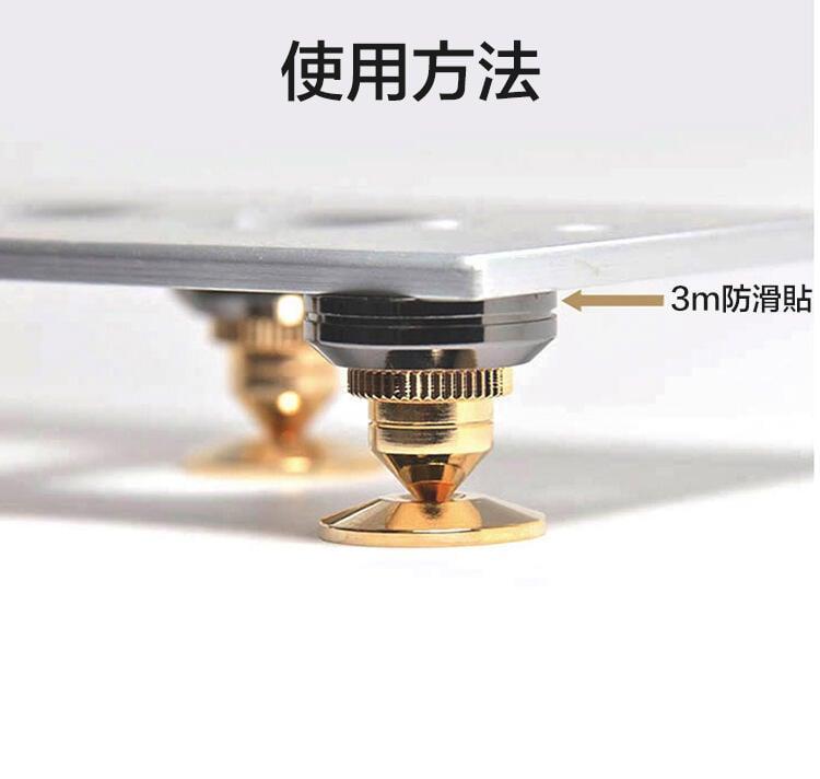 YYTCG 發燒級音響減震腳釘 擴大機/CD播放機/音響減震 音響器材提升音質(70-405)