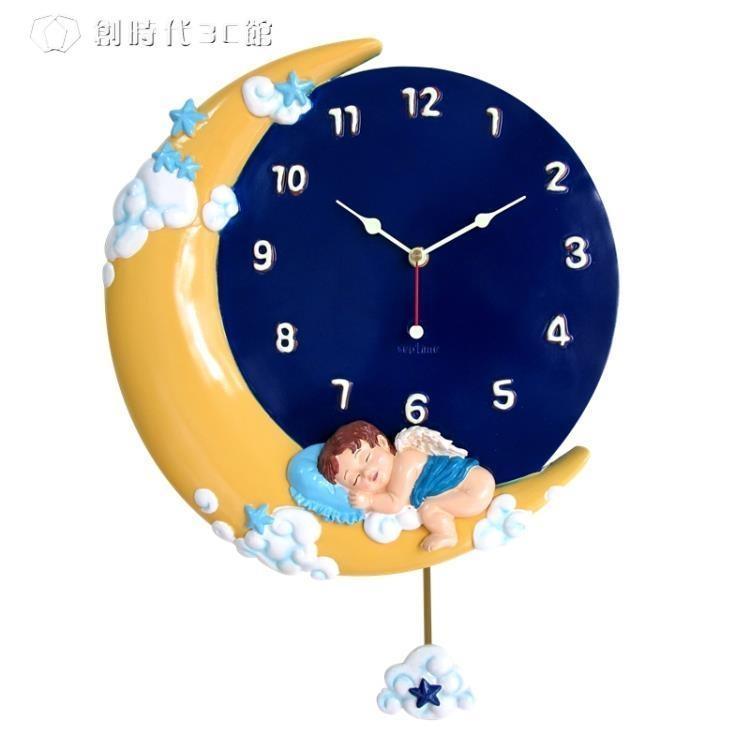 天使夜光掛鐘家居時尚鐘錶靜音立體月亮兒童時鐘田園掛錶  YYS 一級棒-可開立發票 免運Al