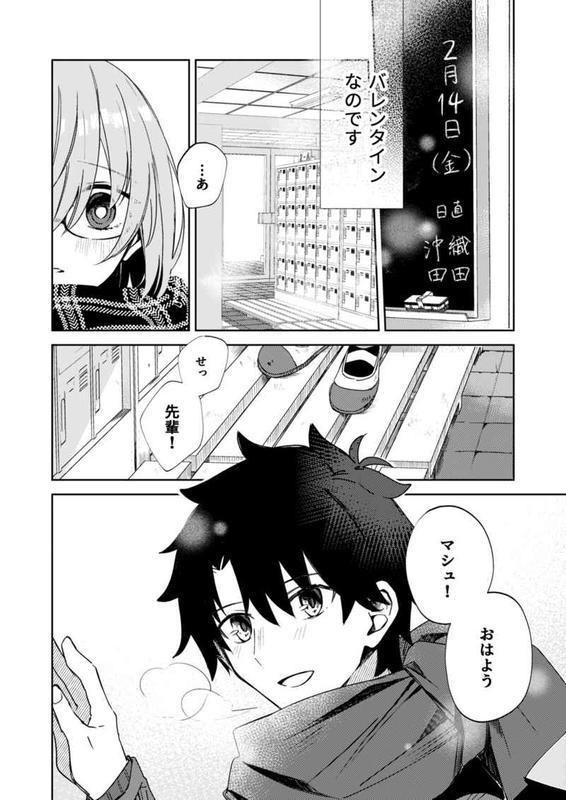 ■預購■同人誌|虎之穴【040030813094】Fate/FGO『スウィートフォーリンアフタースクール』作者:わさ
